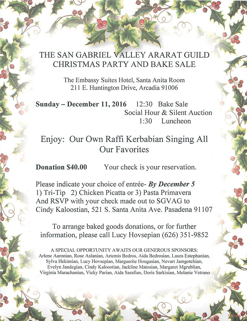sgv-guild-christmas-flyer